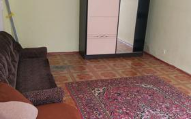 1-комнатная квартира, 35 м² помесячно, 4-я улица за 50 000 ₸ в Капчагае