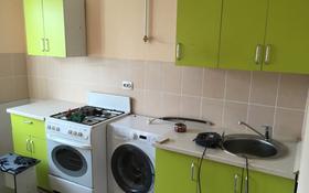 1-комнатная квартира, 36 м², 1 эт. помесячно, Ахметбекова 18 за 75 000 ₸ в Нур-Султане (Астана), Алматинский р-н