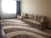 2-комнатная квартира, 66 м², 9/9 этаж