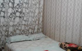 1-комнатная квартира, 23 м², 3/5 эт. по часам, Мусирепова 7 — Абылайхана за 800 ₸ в Нур-Султане (Астана), Алматинский р-н