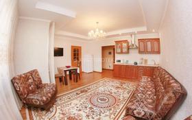 2-комнатная квартира, 50 м², 7/25 этаж посуточно, Каблукова 38г за 13 000 〒 в Алматы, Бостандыкский р-н