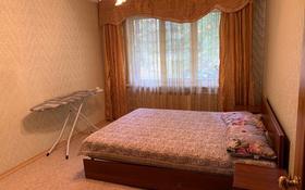 2-комнатная квартира, 48 м², 1/5 этаж посуточно, Кердери 131 — Кердери - Ихсанова за 7 000 〒 в Уральске