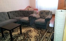 1-комнатная квартира, 46 м², 12/16 этаж, Кошкарбаева 42 за 14.5 млн 〒 в Нур-Султане (Астана), Алматы р-н