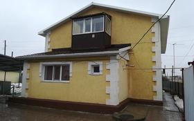 4-комнатный дом, 250 м², Жазира за 28.5 млн 〒 в Уральске