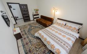 1-комнатная квартира, 44 м², 7/10 этаж посуточно, Каирбекова — Макатаева за 9 000 〒 в Алматы, Медеуский р-н