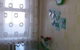 1-комнатная квартира, 38 м², 8/9 этаж посуточно, Тауелсыздык 157 — Желтоксан за 5 000 〒 в Талдыкоргане