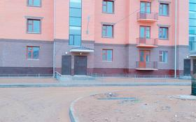 2-комнатная квартира, 55 м², 1/5 эт., Левобережной части река Сырдария. 2 — ул. Г. Муратбаева. за 7.7 млн ₸ в
