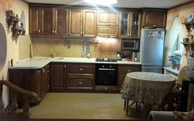 3-комнатная квартира, 86.6 м², 1/5 эт., Островского — Украинская за 15 млн ₸ в Петропавловске