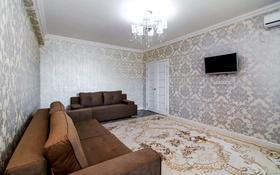 2-комнатная квартира, 68 м², 4 этаж, Кабанбай батыра 5/1 за 25.8 млн 〒 в Нур-Султане (Астана)