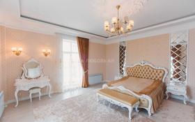 5-комнатная квартира, 245 м², 5/8 эт., Умай Ана за 168 млн ₸ в Астане, Есильский р-н