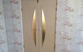 1-комнатная квартира, 48 м², 2/9 этаж, проспект Ильяса Есенберлина 4а за 12 млн 〒 в Усть-Каменогорске