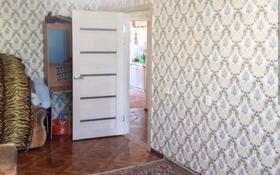 3-комнатная квартира, 65 м², 4/9 этаж, Язева 21/1 за 13.8 млн 〒 в Караганде, Казыбек би р-н