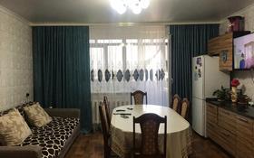 2-комнатная квартира, 54 м², 10/10 этаж, Сатыбалдина 11/2 за 10.9 млн 〒 в Караганде, Казыбек би р-н