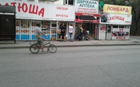 место под ремонт телефонов, аксессуаров, фото салон за 70 000 ₸ в Алматы, Жетысуский р-н
