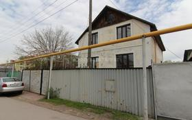 8-комнатный дом, 270 м², 4 сот., 2-я Кастекская 15 — Раимбекова за 33 млн ₸ в Алматы, Алмалинский р-н