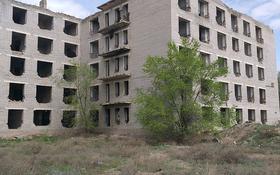 Здание площадью 5600 м², Сейфуллина 16 за 288 млн ₸ в Капчагае