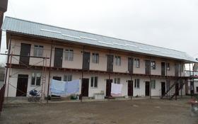 Общежитие за 60.2 млн ₸ в Алматы, Алатауский р-н