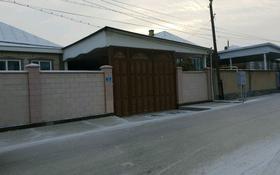 5-комнатный дом, 177 м², 4-й переулок Тастандиева за 29 млн 〒 в