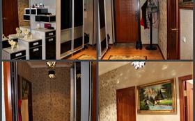 2-комнатная квартира, 81.3 м², 11/17 эт., Торайгырова 1/2 — Айманова за 30 млн ₸ в Павлодаре