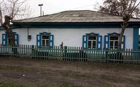 5-комнатный дом, 90 м², 8 сот., Вагонная 27 — Городскся за 5 млн ₸ в Семее