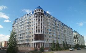2-комнатная квартира, 52 м², 2/10 эт., Алихана Бокейханова за 18.5 млн ₸ в Астане, Есильский р-н