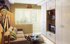 1-комнатная квартира, 33 м², 5/10 эт. посуточно, 1 Мая 280 — Чокина за 4 000 ₸ в Павлодаре