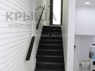 Помещение площадью 300 м², Достык 4 за 300 млн ₸ в Астане, Есильский р-н — фото 2