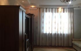 2-комнатная квартира, 84 м², 4/14 этаж, Ж. Омарова — Ш. уалиханова за 26.5 млн 〒 в Нур-Султане (Астана)