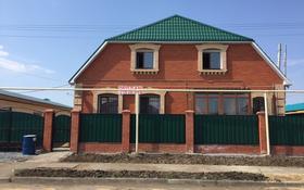 6-комнатный дом, 225 м², 10 сот., Северо западный микрорайон 8 за 38.9 млн ₸ в Костанае