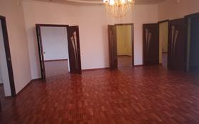 7-комнатный дом, 260 м², 12 сот., Айдын 1003 за 24 млн 〒 в Баскудуке
