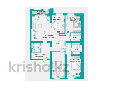 4-комнатная квартира, 138.8 м², мкр Ерменсай, Ерменсай 25/1 за ~ 70.8 млн ₸ в Алматы, Бостандыкский р-н — фото 2
