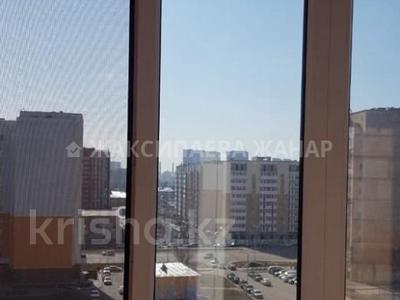 3-комнатная квартира, 95 м², 7/9 этаж, проспект Рахимжана Кошкарбаева за 26.8 млн 〒 в Нур-Султане (Астана) — фото 4