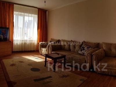 3-комнатная квартира, 95 м², 7/9 этаж, проспект Рахимжана Кошкарбаева за 26.8 млн 〒 в Нур-Султане (Астана) — фото 6