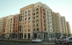 4-комнатная квартира, 90 м², 3/6 этаж помесячно, Улы Дала 6/1 за 180 000 〒 в Нур-Султане (Астана), Есиль р-н