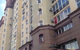 4-комнатная квартира, 90 м², 5/12 эт., проспект Абая — Розыбакиева за ~ 28 млн ₸ в Алматы, Алмалинский р-н