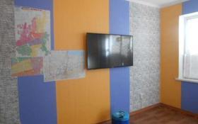 1-комнатная квартира, 16 м², 1/5 этаж, проспект Абая 118 — Шарипова за 5 млн 〒 в Алматы, Алмалинский р-н