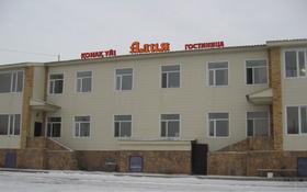 Здание площадью 1500 м², Крамского 27 — Ермекова за ~ 210 млн ₸ в Караганде, Казыбек би р-н