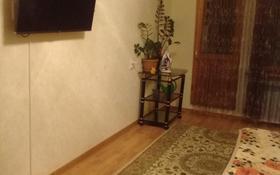 2-комнатная квартира, 31 м², 4/5 этаж посуточно, Муканова 12 — Ауэзова за 7 000 〒 в Атырау