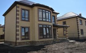 5-комнатный дом, 145 м², 6 сот., Х.Ленина за 5.6 млн 〒 в Краснодаре