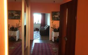 6-комнатный дом, 130 м², 9 сот., Мкр. Желаево за 13.5 млн ₸ в Уральске