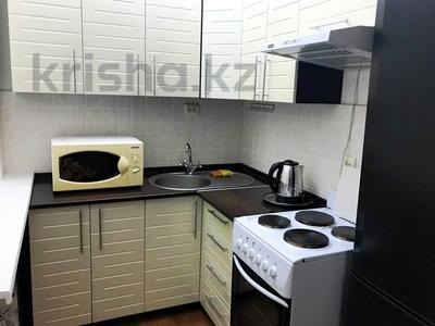 2-комнатная квартира, 65 м² посуточно, Караменде Би 40 — Мира за 5 000 ₸ в Балхаше — фото 3