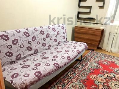 2-комнатная квартира, 65 м² посуточно, Караменде Би 40 — Мира за 5 000 ₸ в Балхаше — фото 9