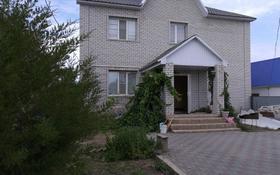 5-комнатный дом посуточно, 200 м², Жилянка за 25 000 ₸ в Актобе