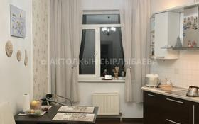 3-комнатная квартира, 100 м², 9/15 эт., Абая — Тургут Озала за 41 млн ₸ в Алматы, Алмалинский р-н