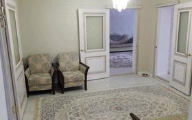 5-комнатный дом, 150 м², 10 сот., Заречный-2 Ул. Актогай дом 393 за 22 млн ₸ в Актобе