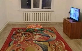 4-комнатная квартира, 121 м², 4/5 эт., 5 мкр 7 за 6.5 млн ₸ в Кульсары
