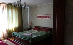 5-комнатный дом, 220 м², 10 сот., Болатбек за 56 млн ₸ в Каскелене