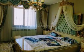 3-комнатная квартира, 130 м², 24/25 этаж, Нажимеденова 4 — проспект Тауелсыздык за 69 млн 〒 в Нур-Султане (Астана), Алматинский р-н