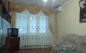 2-комнатная квартира, 45.5 м², 5/5 этаж, Мкр. Шугыла 30 за 4.7 млн 〒 в