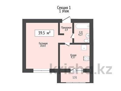 1-комнатная квартира, 39.5 м², Кайыма Мухамедханова за ~ 12.2 млн 〒 в Нур-Султане (Астана), Есиль р-н — фото 2